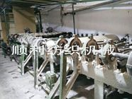 Frequency Speed Fabric Brushing Machine For Cutting Cotton Corduroy Yarn