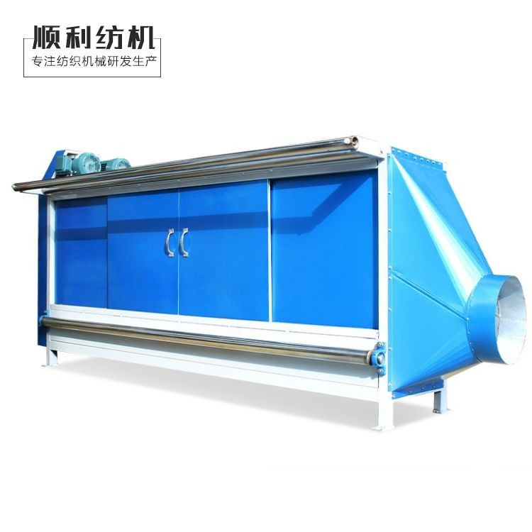 Customized Width Dust Collector Box SL Bristle Vacuum Box 5kw Total Power