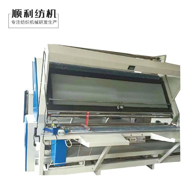 Double Frequency Hydraulic Fabric Shearing Machine 0~150m / Min Speed