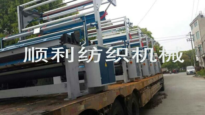 114m Knife Shaft Diameter Corduroy Cutting Machine Long Service Life