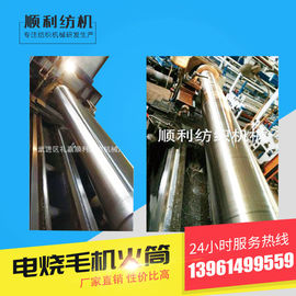 China High Efficiency Fabric Singeing Machine Stainless Steel Material Low Noise factory