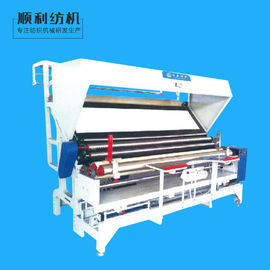 China Width Adjustable Latest Textile Inspection Machines High Performance factory