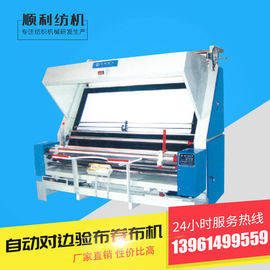 Energy Efficiency Knitted Fabric Inspection Machine , 72'' Fabric Rolling Machine