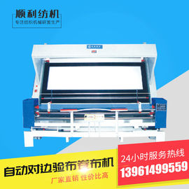 China Heavy Duty Fabric Checking Machine With Electronic Scale Low Noise factory