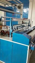China Professional Horizontal Corduroy Cutting Machine Low Noise Instantaneous Stop factory