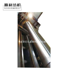 High Performance Canvas Fabric Singeing Machine Automatic Energy Efficiency