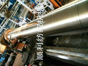 Fully Automatic Fabric Singeing Machine High Nickel Stainless Steel Material