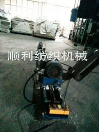 High Efficiency Fabric Processing Machinery Cylinder Grinding Machine For Checking